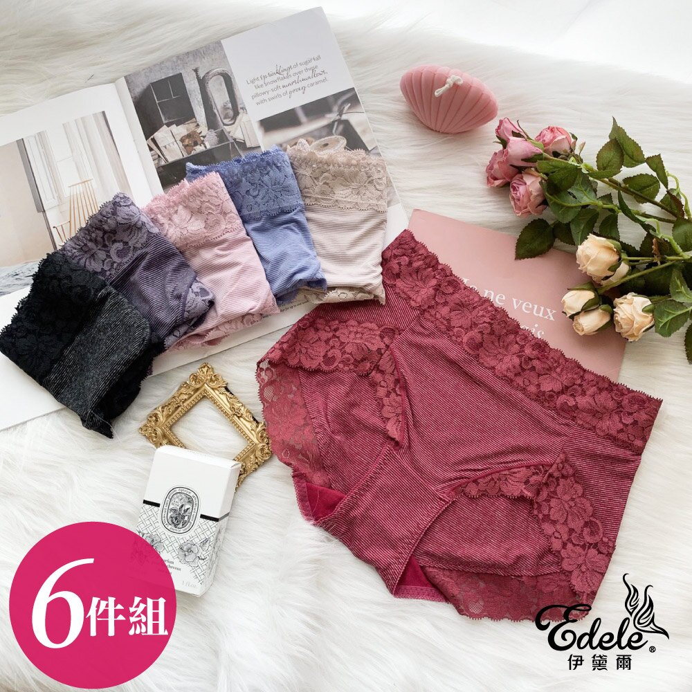 【伊黛爾】甜蜜奧黛麗膠原蛋白紗中腰蕾絲內褲(6件組) NO.2908