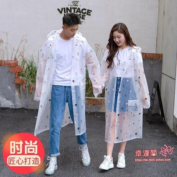 成人雨衣 透明時尚可愛男女款網紅成人防暴雨外套長款衣服式全身雨衣