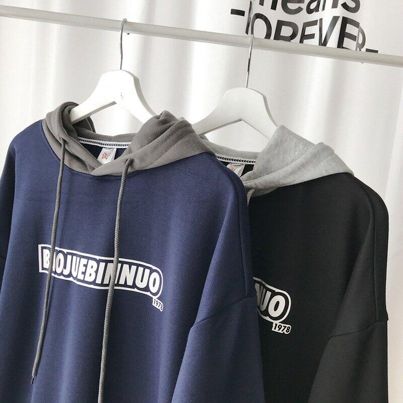 假兩件長袖t恤男潮牌ins嘻哈bf風寬鬆連帽衛衣潮流韓版慵懶風上衣