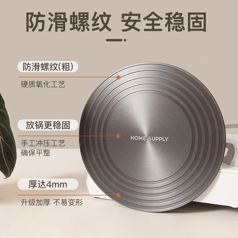 導熱板 韓國kims cook白月光系列導熱板燃氣煤氣灶防燒黑家用快速解凍板【CM2080】