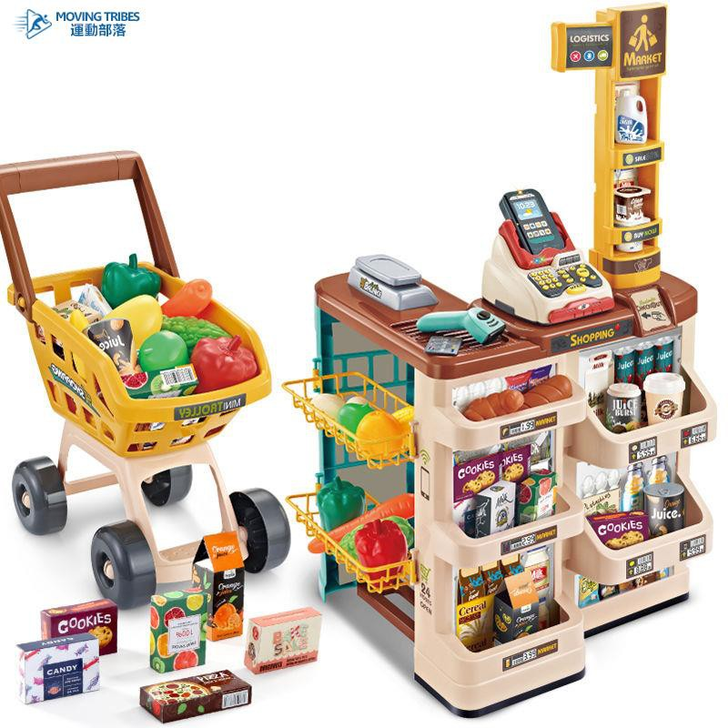 兒童超市收銀機玩具寶寶仿真多功能收銀臺女孩過家家套裝3-6杏匯5