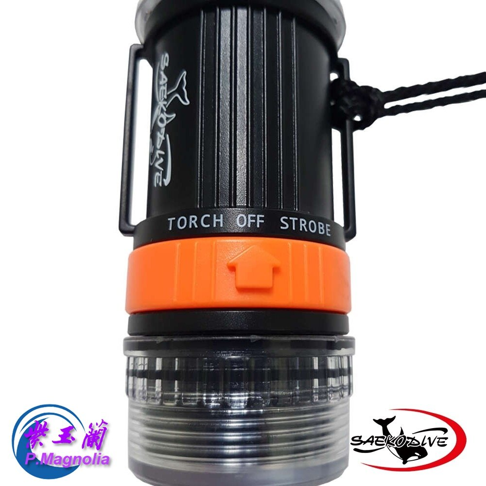 SAEKODIVE 閃光警示燈+手電筒-紫玉蘭- AL-300A