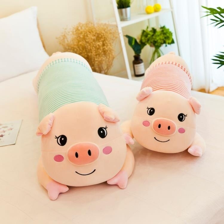 豬毛絨玩具趴趴豬公仔可愛睡覺抱枕長條枕布娃娃小豬玩偶韓國女孩
