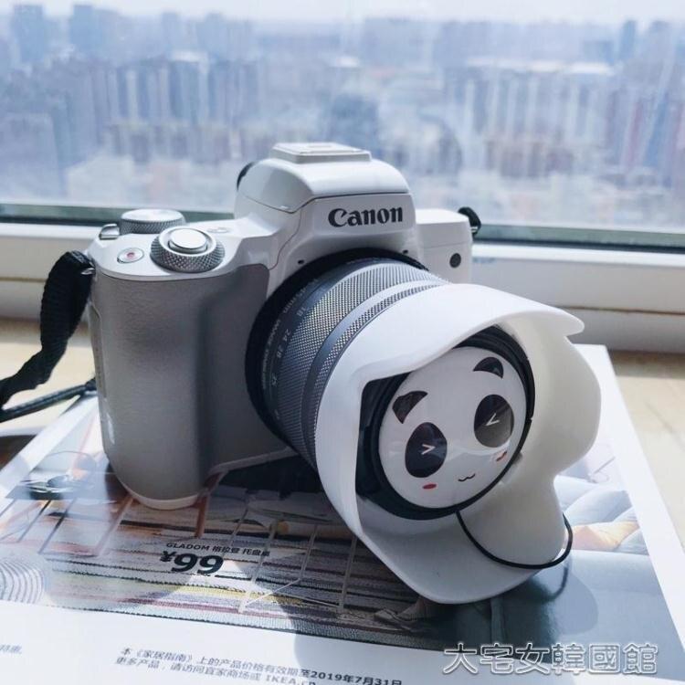 遮光罩49mm遮光罩白色僅適合佳能M50/M100/M3/M6/M1015-45mm鏡頭專
