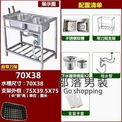 落地水槽 廚房304不銹鋼水槽雙盆帶支架行動落地洗碗池洗菜盆支撐架加厚盆T