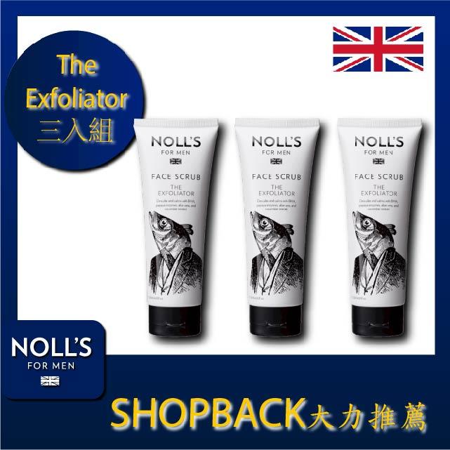 諾資 Noll's The Exfoliator 3Xer Pack 臉部去角質霜 120ml 三入組
