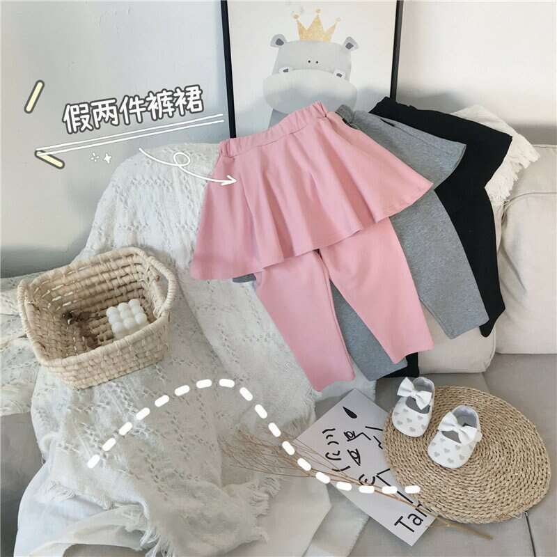 女童裙褲2021春季新款韓版網紅女寶寶假兩件純色打底褲裙