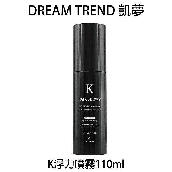 DREAM TREND 凱夢 K浮力噴霧 110ml 造型品噴霧 浮力霧