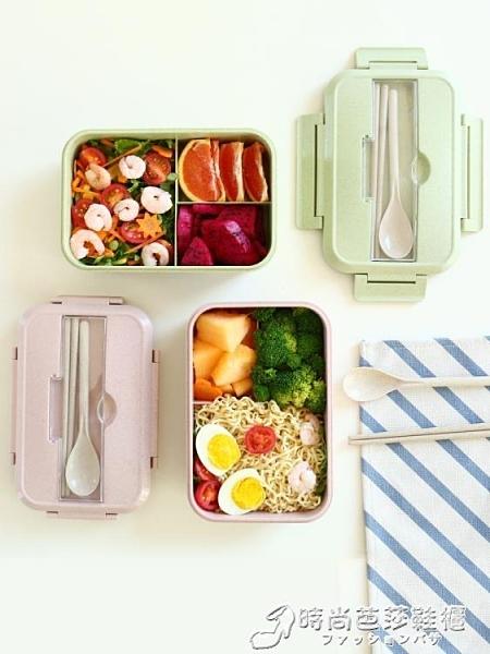 塑料小麥秸稈飯盒日式便當盒微波爐加熱學生上班族健身餐盒分隔型 時尚芭莎