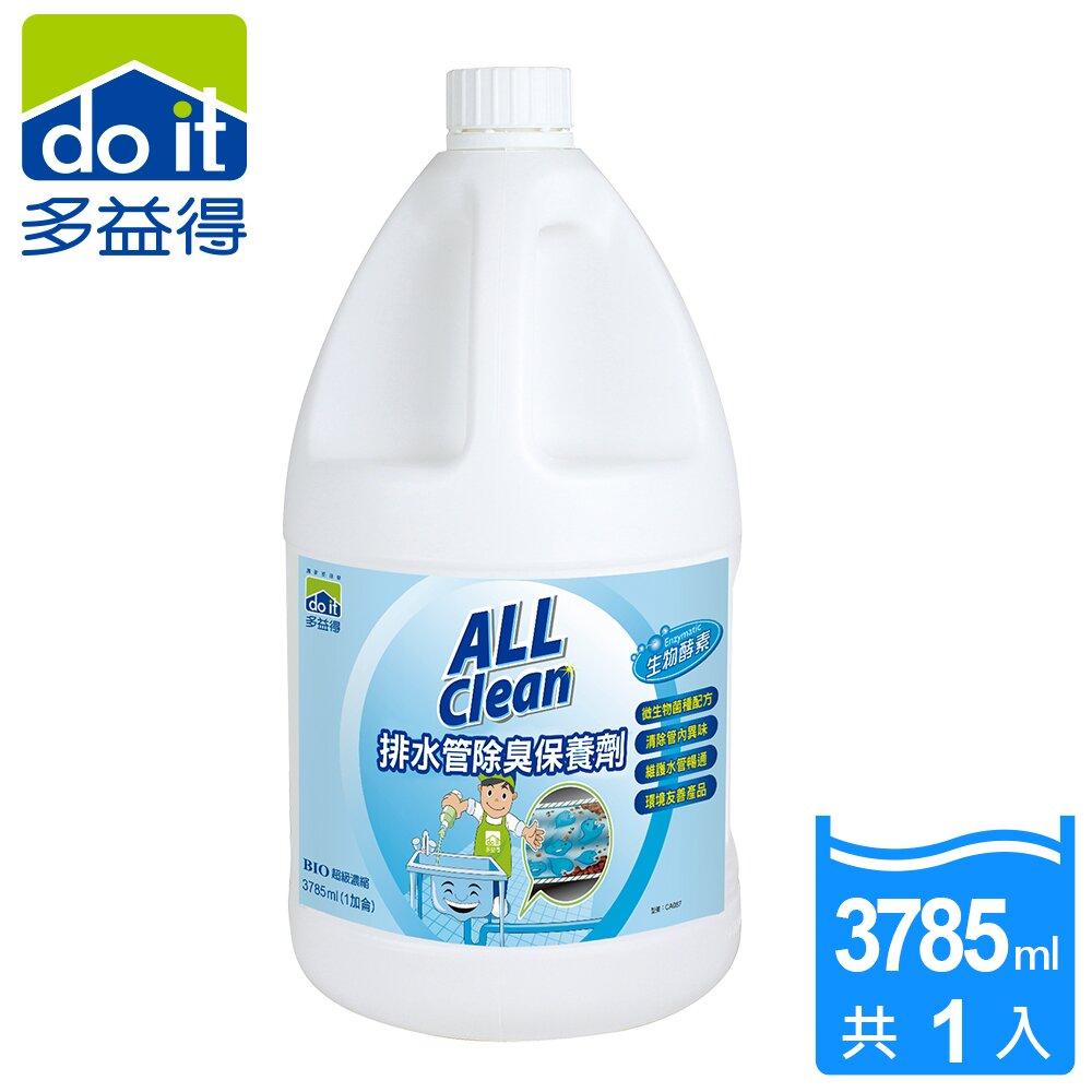 多益得 排水管除臭保養劑(3785cc/瓶)