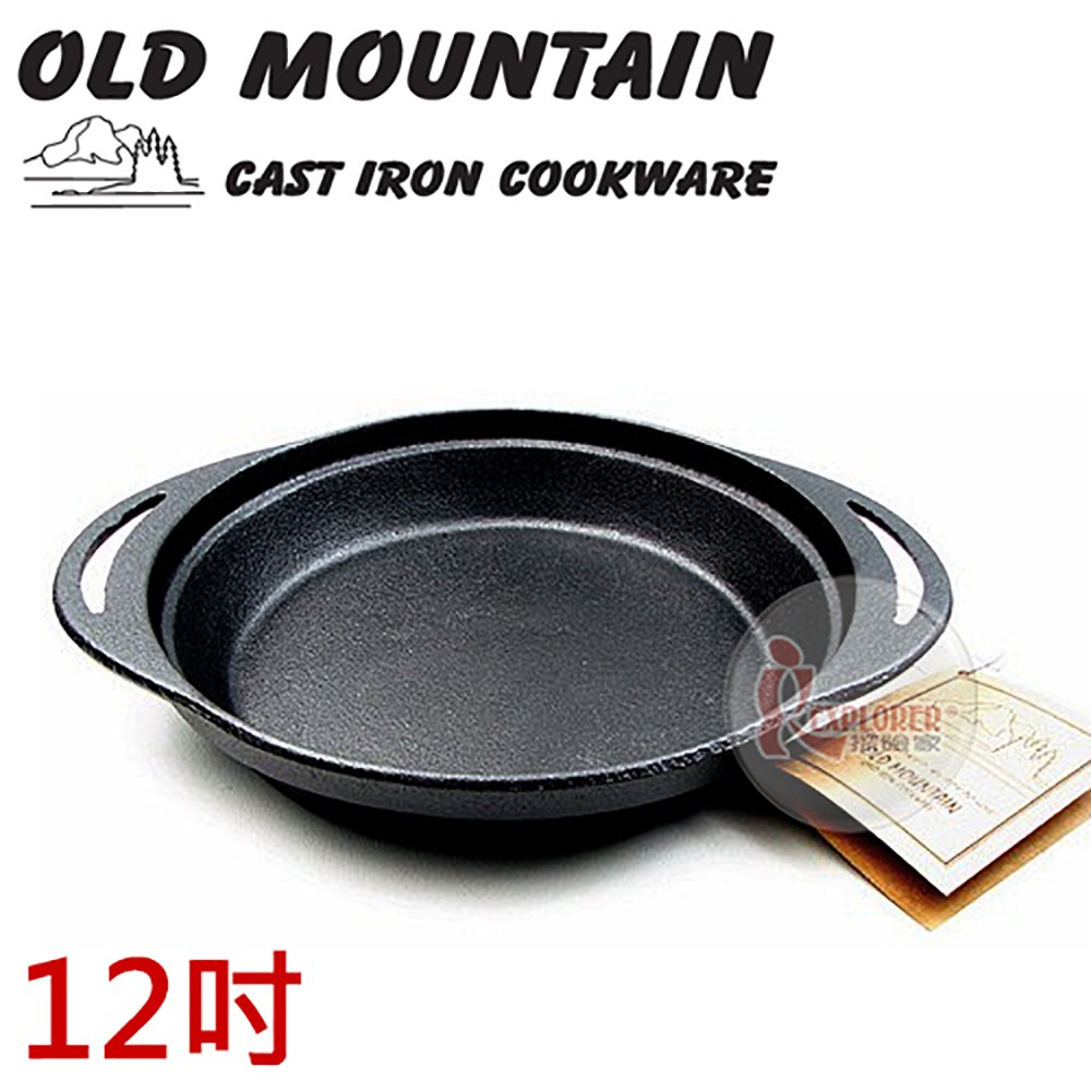 10161 PP 美國Old Mountain 鑄鐵派烤模12吋 模具 焗烤盤 鑄鐵烤盤 煎鍋炒鍋 鑄鐵鍋/荷蘭鍋 (免