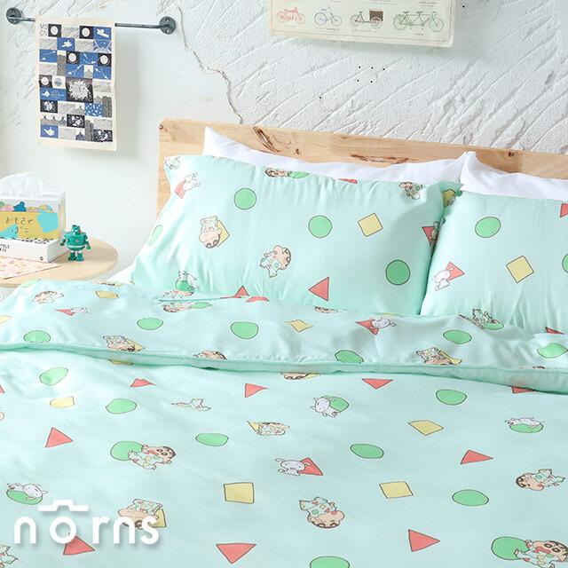 蠟筆小新鋪棉兩用被套 雙人- norns 正版授權 tencel天絲萊賽爾纖維 吸濕排汗 寢具