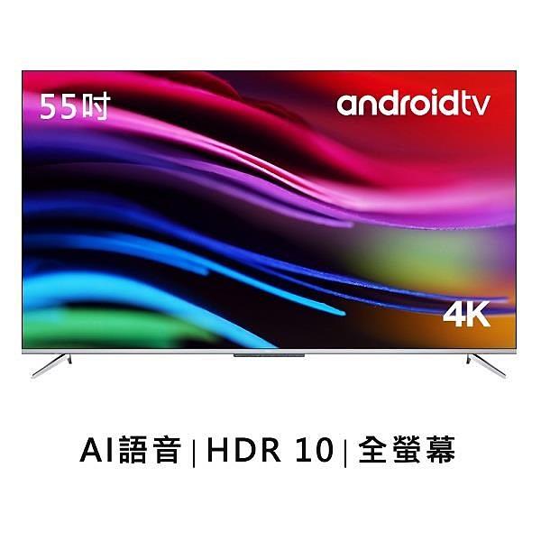 【南紡購物中心】TCL 55吋 55P715  4K HDR 安卓連網液晶顯示器 無視訊盒