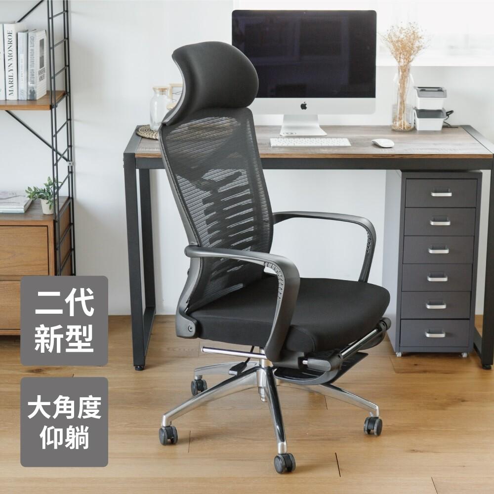 伸縮腳靠扶手電腦椅/辦公椅/書桌椅/工作椅/椅子/i0317
