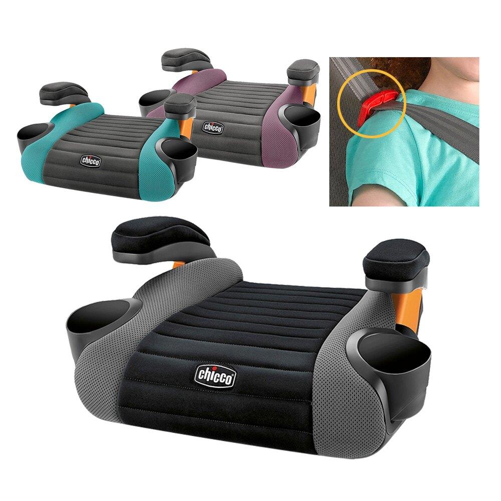 Chicco GO-Fit 輔助增高墊汽座 安全帶裝置 (附輔助安全帶扣)