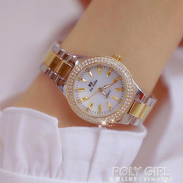樂天優選-新款韓版BS女士手錶爆款簡約鉆石高檔手練錶時尚潮流防水女錶 --現貨快速出貨-85折