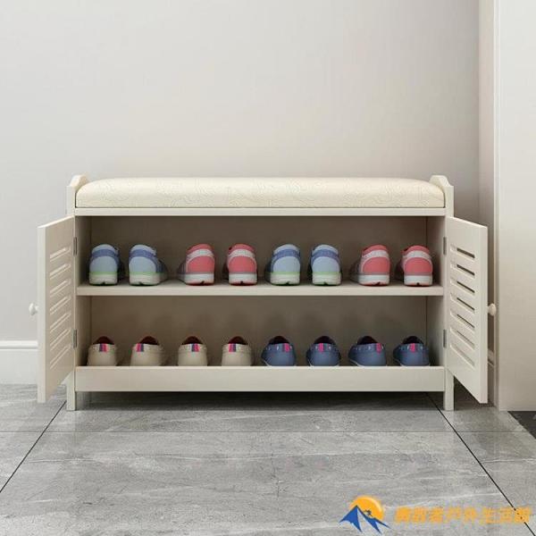 換鞋凳可坐式鞋柜家用收納儲物凳進門口多功能鞋架簡約現代穿鞋凳【勇敢者】
