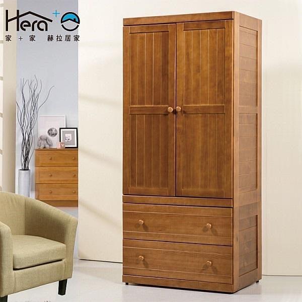 【南紡購物中心】Jotham 約坦 雙抽雙門實木衣櫃