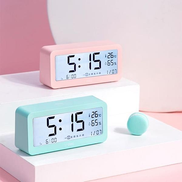 時鐘 得力鬧鐘學生用電子大時鐘小創意簡約個性兒童靜音床頭北歐風格女 快速出貨