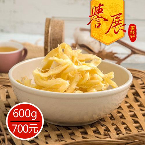 【譽展蜜餞】原味乳酪絲 600g/700元