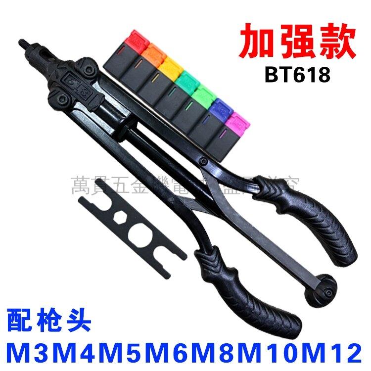【進口】手動拉鉚槍 自動拉鉚螺母槍 拉姆搶工具拉錨 M34568M10M12鉚螺帽槍