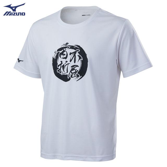 【美津濃MIZUNO】男款短袖T恤 32TA101101(白)