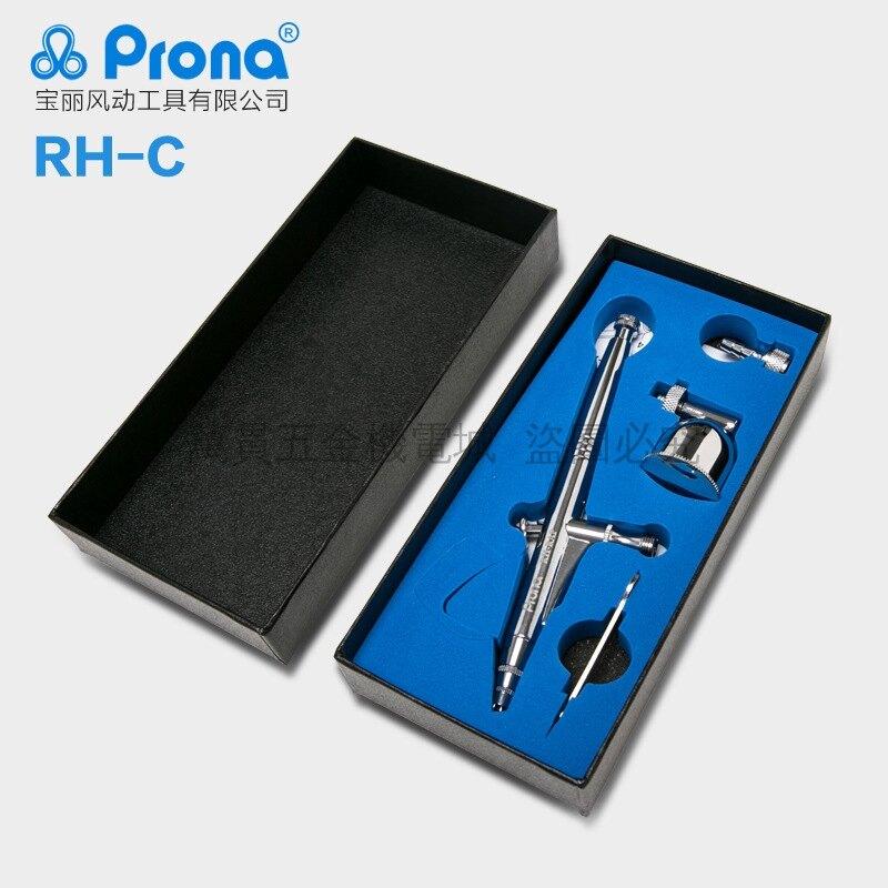 臺灣寶麗prona氣動噴筆工具 專業風動油漆美術畫筆 噴槍RH-A/B/C