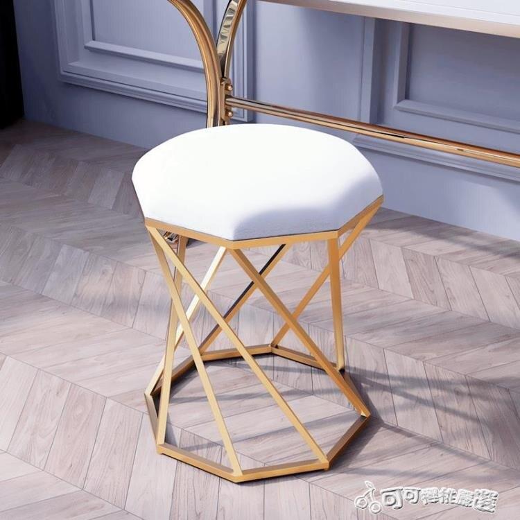 北歐梳妝凳 網紅ins化妝臺凳子現代簡約輕奢美甲化妝椅家用換鞋凳