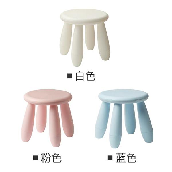 白簡約白色小板凳塑料小凳子成人兒童洗澡凳矮凳家用小椅子 西城故事