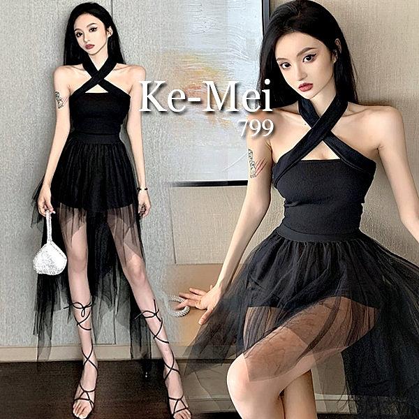 克妹Ke-Mei【ZT65819】前後二穿吊頸露背上衣+假二件網紗褲裙