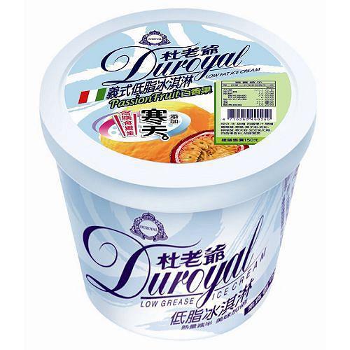 杜老爺低脂冰淇淋-百香果72015g/桶【愛買冷凍】