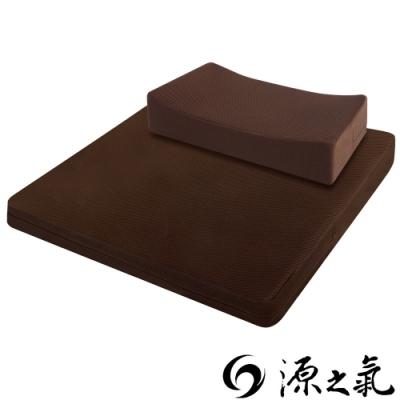 源之氣【Q小方+加大四方】RM-40251竹炭靜坐墊組/禪坐墊-台灣製