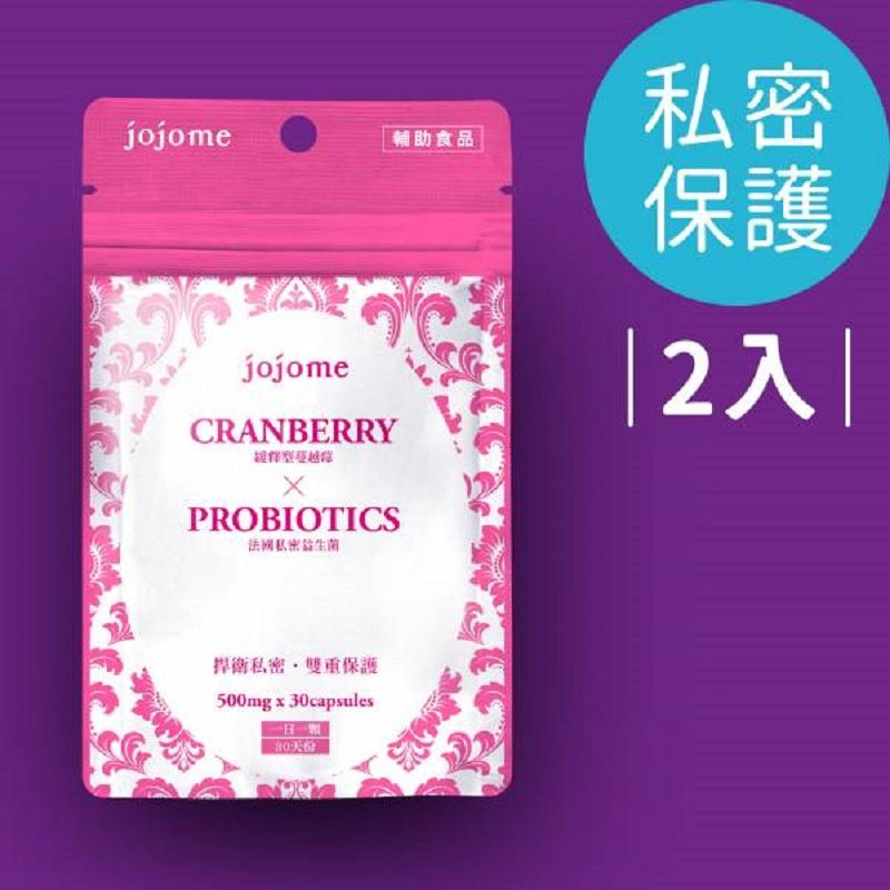 [jojome] 蔓越莓緩釋型膠囊益生菌  (30顆/袋) 2入