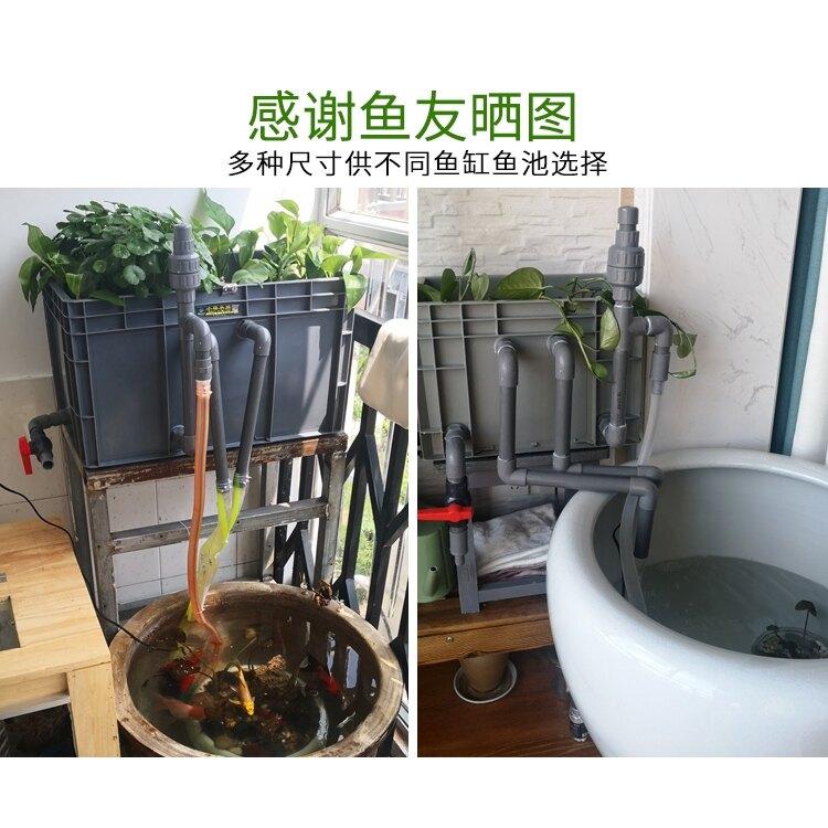 【送贈品】2020新款 沼澤過濾箱盒DIY自制週轉箱魚缸 魚池龜缸專用 魚菜共生沼澤過濾器
