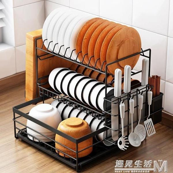 日系廚房家用大全洗放盤子碗筷柜瀝水碗碟收納盒多功能置物架台面 遇見生活
