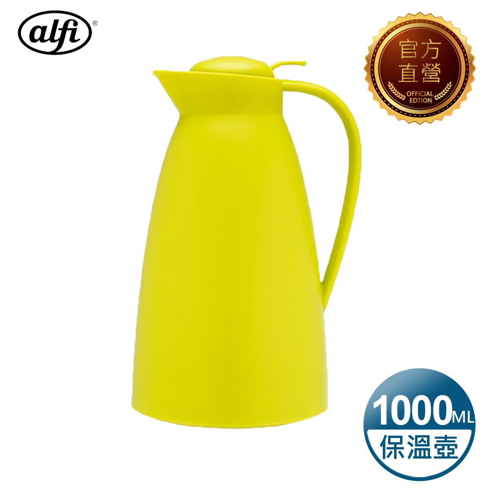alfi愛麗飛 ECO 真空保溫壺1.0L-蘋果綠(ECO-100-AG)