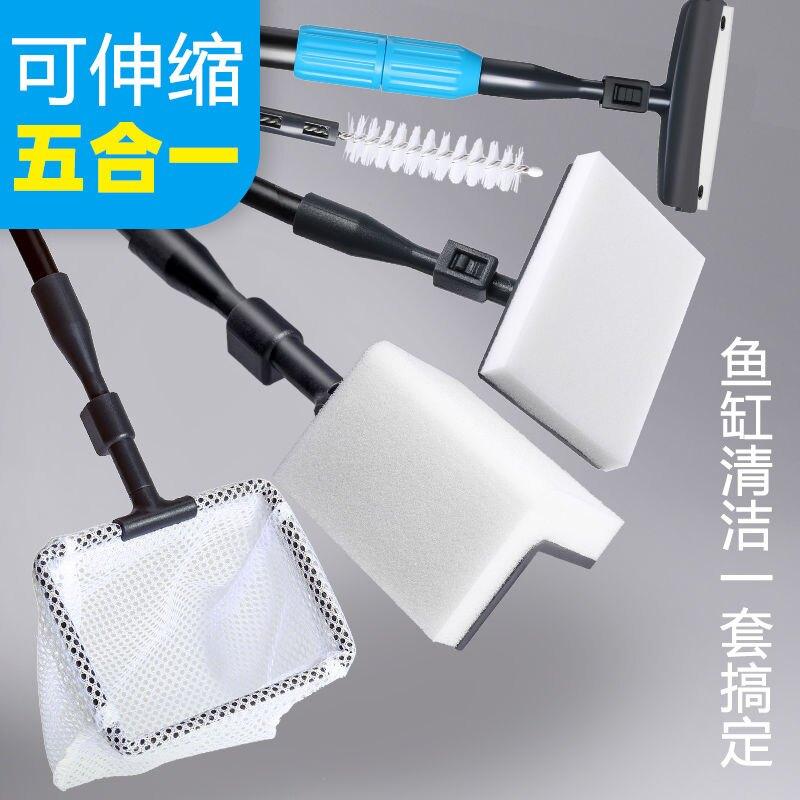 除藻刀 魚缸刷子刮藻刀便捷魚缸伸縮長柄清理無死角神器擦洗魚缸清潔工具『XY16916』