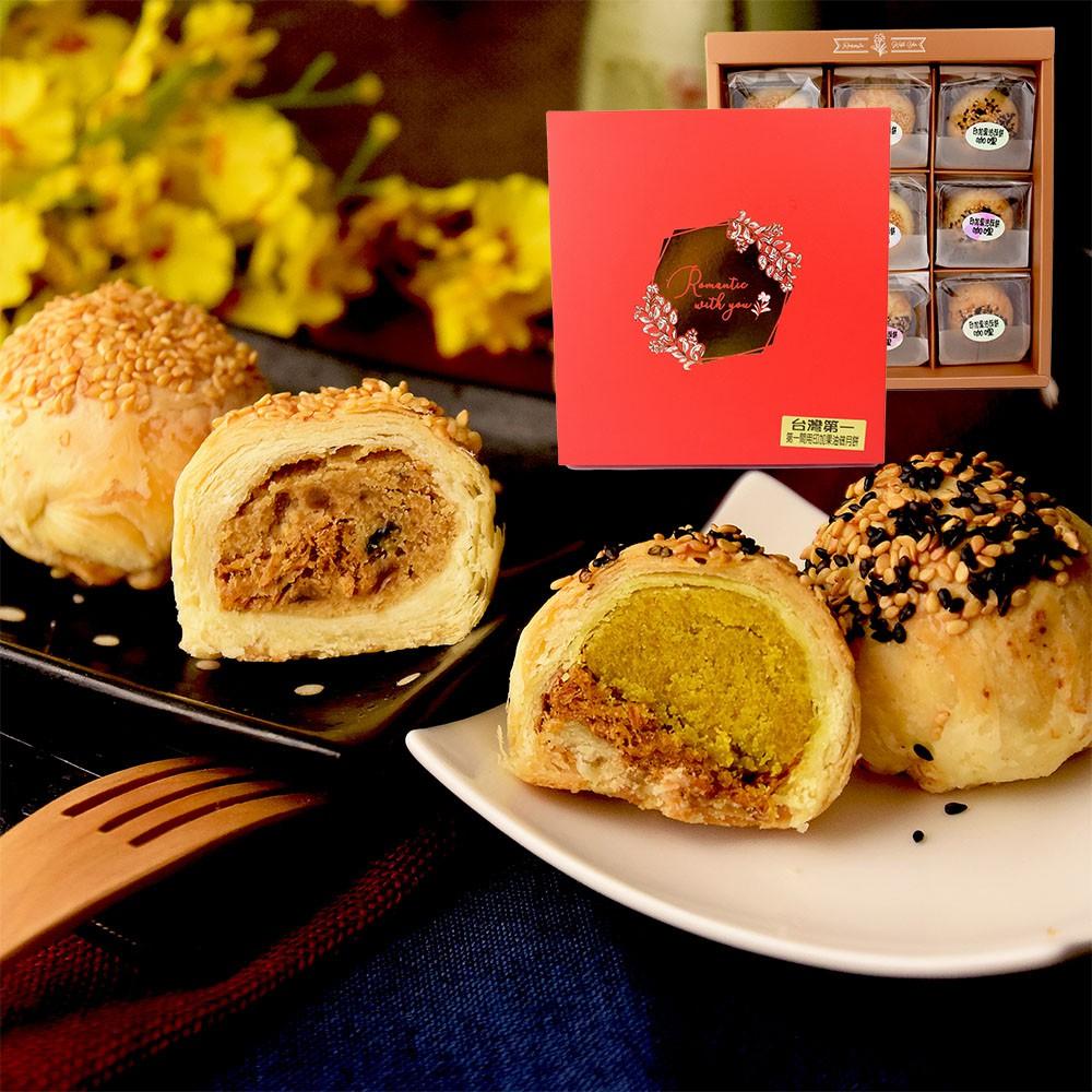 《麻吉爸》印加果油酥餅9入禮盒(純素)(附提袋)(口味任選)【預購】