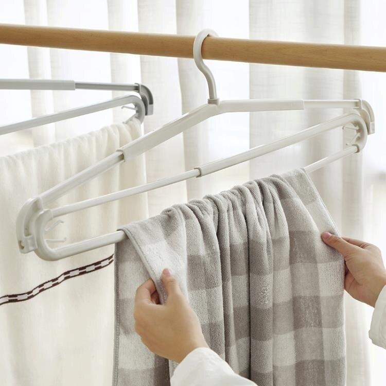 曬床單神器被單大衣架子家用伸縮掛衣架塑料加長晾浴巾衣撐毛巾架