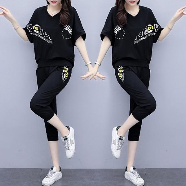 套裝兩件套棉花糖女生XL-5XL蝙蝠袖印花運動休閒服七分褲4F088.2987韓依紡