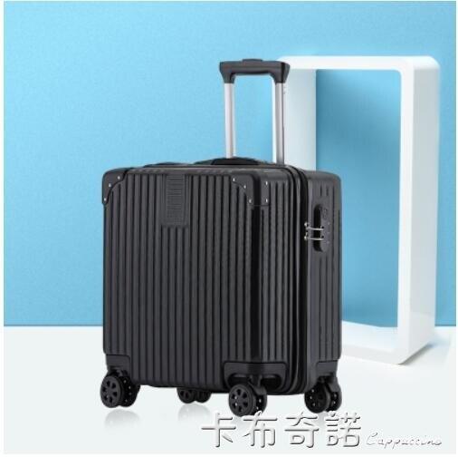 小型行李箱18寸女輕便鋁框拉桿箱20男登機復古迷你旅行箱時尚密碼 現貨快速出貨-85折-華爾街
