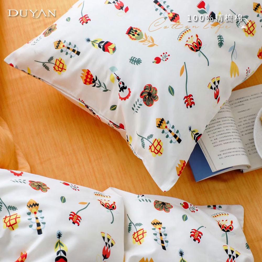 DUYAN竹漾 【文青日常系列】100%精梳棉/200織床包被套組- 朵朵花戀 台灣製