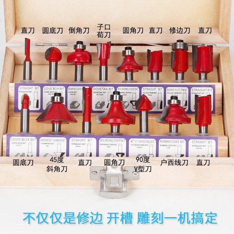 【日本品質】木工銑刀套裝 修邊機刀頭電木銑雕刻機銑刀修邊刀12PC/15PC刀具