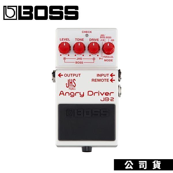 【南紡購物中心】電吉他破音效果器 BOSS JB-2 Angry Driver JHS 聯名款 overdrive效果器