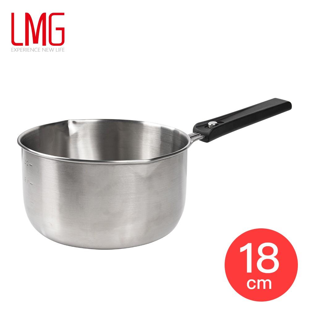 台灣製【LMG】316不鏽鋼 可拆卸雪平鍋18CM