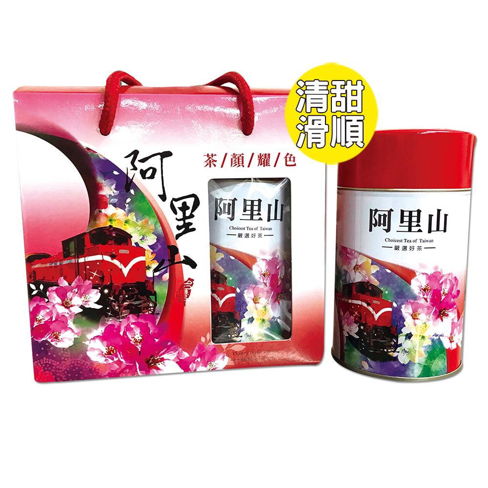 【TEAMTE 半斤禮盒組】阿里山金萱烏龍茶 (青茶/輕發酵)