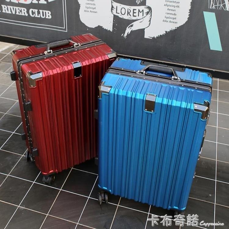 行李箱女小型20寸結實耐用拉桿箱萬向輪學生密碼旅行箱男24大容量 現貨快速出貨-85折-華爾街