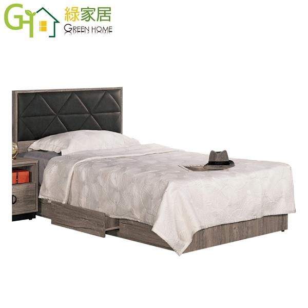 【綠家居】席爾 現代3.5尺皮革單人三抽收納床台組合(床頭片+三抽床底+不含床墊)