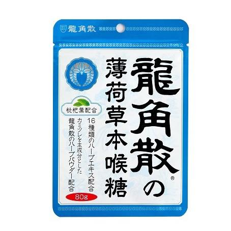 龍角散 喉糖-80g/袋(薄荷)[大買家]