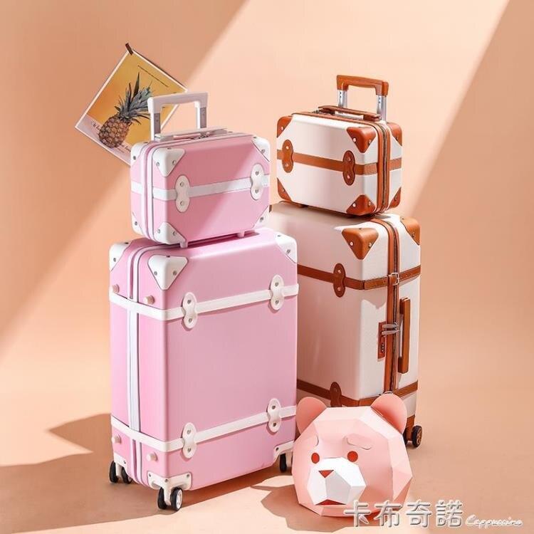 新款拉桿行李箱可愛網紅少女旅行箱學生大容量密碼箱子母皮箱包26 現貨快速出貨-85折-華爾街